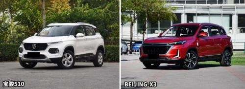 6万元性价比王者之争,BEIJING-X3对比宝骏510