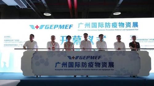 敖广集团将参加2020上海国际应急防疫物资展览会!