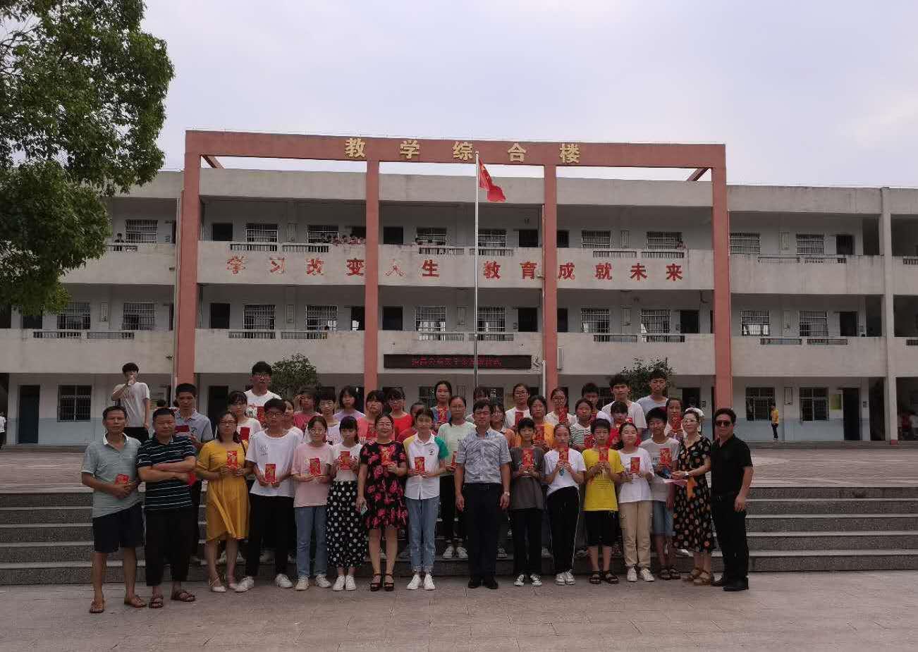 恒昌公司上海地区员工开展线上慈善义卖公益助学