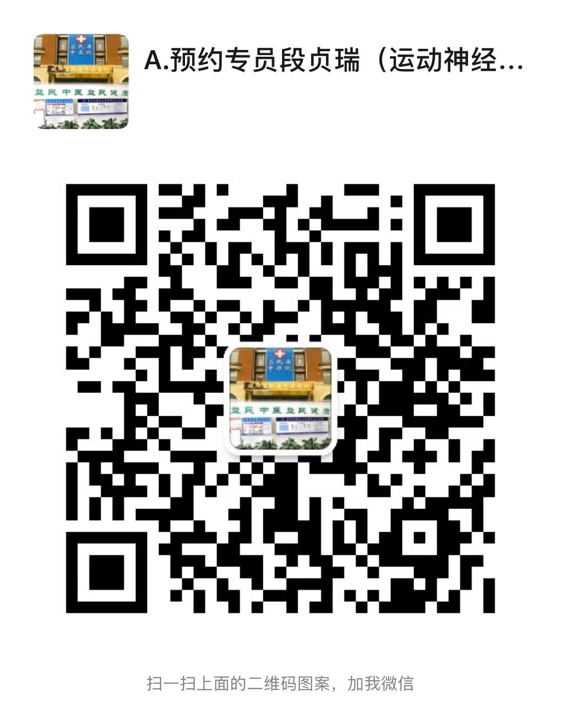 IMG_5091(20200601-160248).JPG