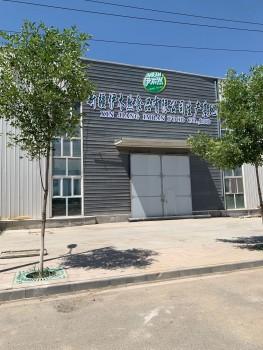 新疆伊木然视消费者食品安全为己任,以构建质量安全管理的良性循环为目标