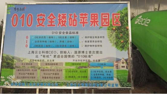 彭阳农户主动拥立010标准 ——加入土地修复产业升级快车道