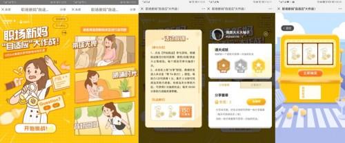 妈妈网揽IAI国际广告奖5金,10强唯一垂直领域代表