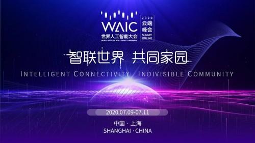 速威集团:IET Blockchain—全球首个区块链国际期刊发布