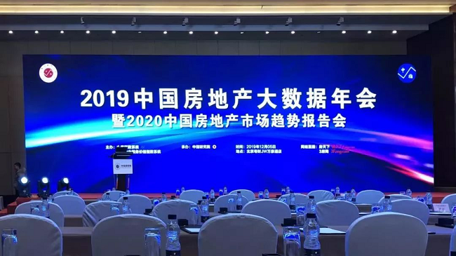 """弘阳服务荣获""""中国物业服务企业市场地位领先—华东top10"""""""