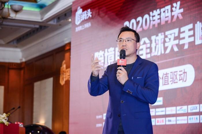 洋码头CEO曾碧波直播首秀,375万销售业绩完美收官
