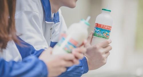 李子园牛奶丨高考结束,这份假期生活指南请签收!