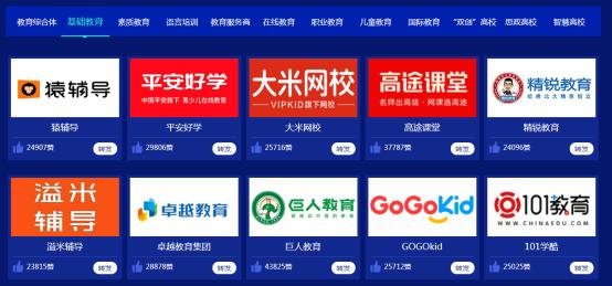 平安好学和TutorABC入选新华网教育云联展