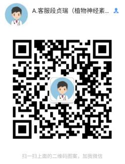 QQ股票网 20200707145255.png