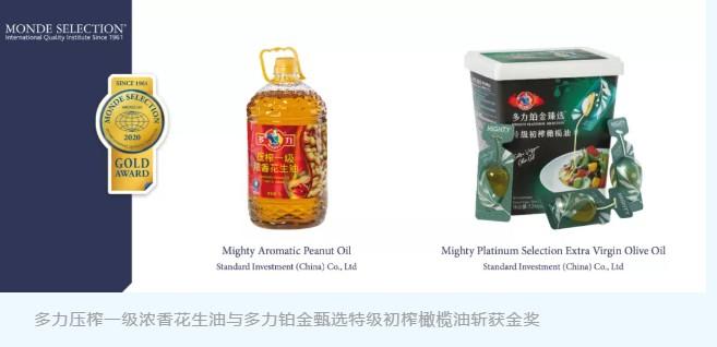 多力榮獲世界食品品質評鑒大會多項獎項