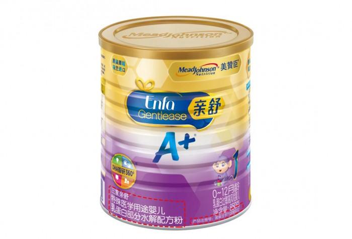 宝宝奶粉过敏后该如何正确喂养?这款奶粉帮