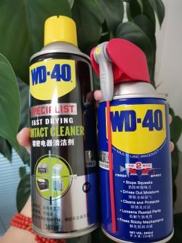 避免错误使用WD-40修复switch摇杆漂移问题