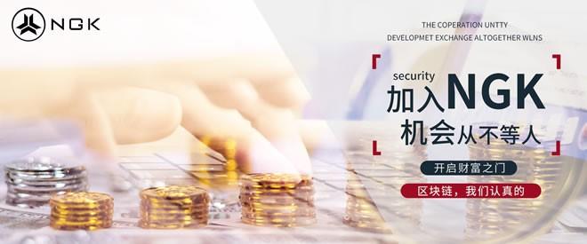 《详解稳定币圣杯USDN》