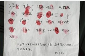 """陕西神木农商银行一行长组团""""背锅""""骗贷陷近百人""""吃官司"""""""