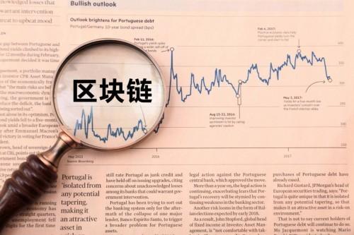 全球首家数字货币量化LKP交易所上线运营