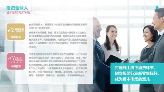 上海优家母婴加盟怎么样?可靠吗?融资了吗?
