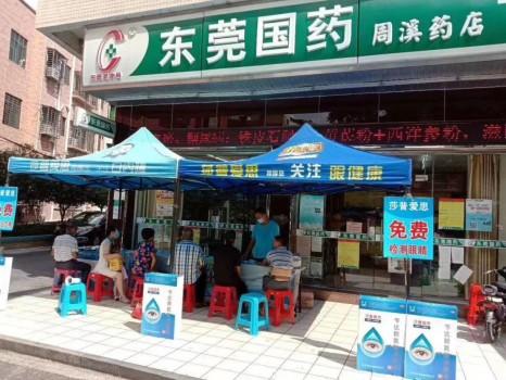 莎普爱思:在广东东莞助力门店伙伴业绩提升