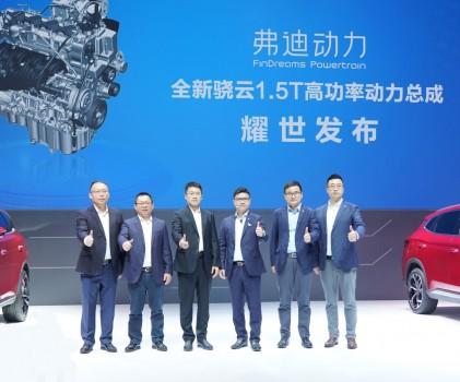 比亚迪发布骁云1.5TI高功率动力,将首搭宋PLUS 9月上市