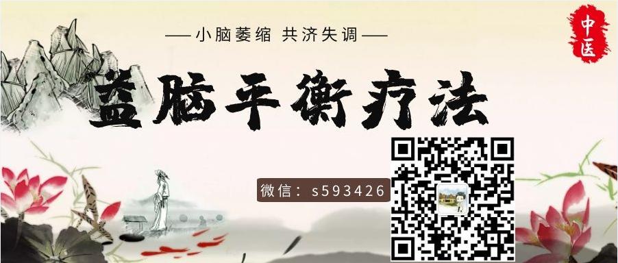 QQ截图20200705101907.png