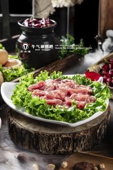 捞尚煌涮烤火锅 助你抢占市场先机