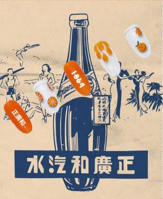 橙夏之夜,集合高燃DJ、抖音人气ICON、网络音乐达人,一起狂欢趴!