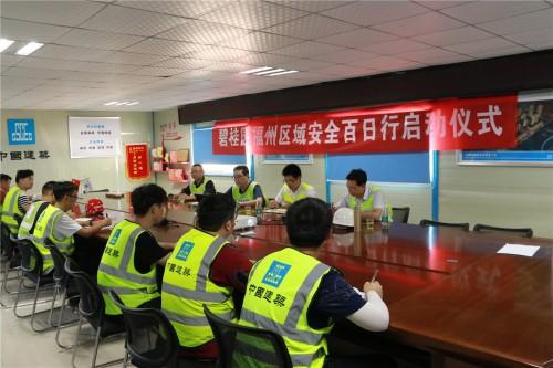 联动建设红色基地,携手助力安全生产