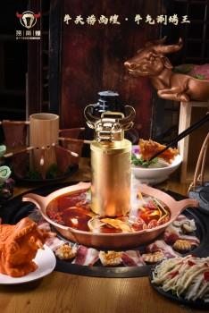 捞尚煌涮烤火锅不可或缺的重要力量