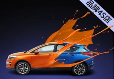 比速迪汽车用品分享3个技巧 让你旧车翻新!