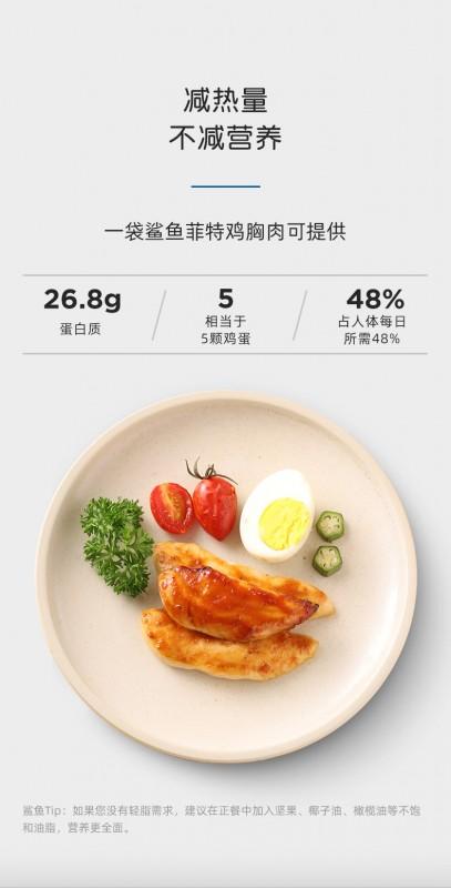 """鲨鱼菲特轻卡饮食,带你告别""""苦夏"""",好好吃饭"""