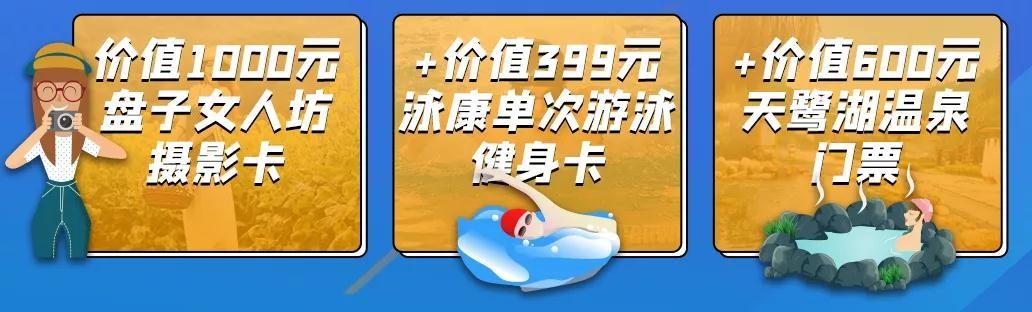 微信图片_20200729231556.jpg