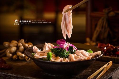 捞尚煌涮烤一体火锅,无需大厨,总部全方位扶持,轻松创业!