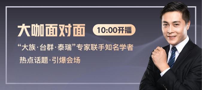 """线上展会""""乘风破浪"""",数字化营销时代到来了!-中国商网"""