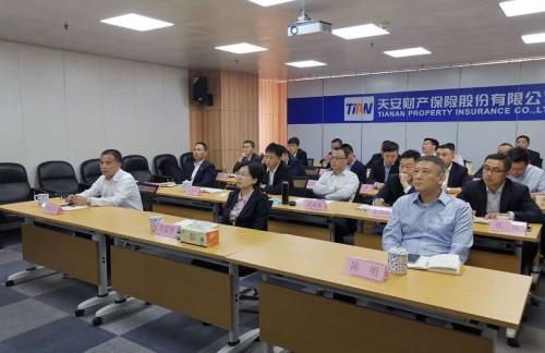 天安保险江苏分公司召开二季度全省理赔工作部署会