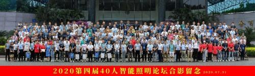 http://drdbsz.oss-cn-shenzhen.aliyuncs.com/200804110351136047726.jpeg