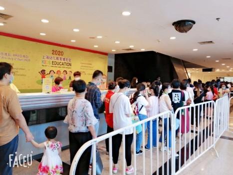 """""""中国版乐高"""" 惊现上海幼教展 不仅是玩具,更是技艺的传承"""