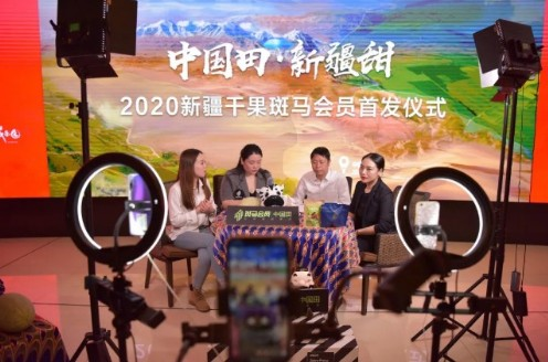 中国田行动进行中,斑马会员助力新疆农产品外销