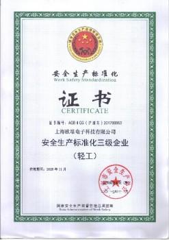 http://drdbsz.oss-cn-shenzhen.aliyuncs.com/200805152548185708256.jpeg