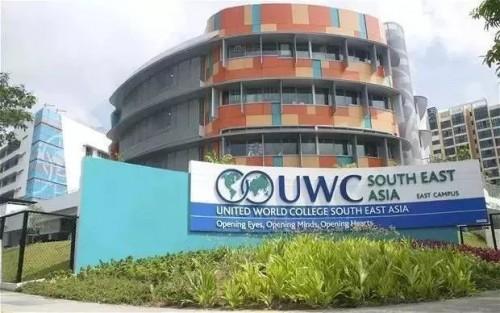 高博留学:新加坡国际学校推荐