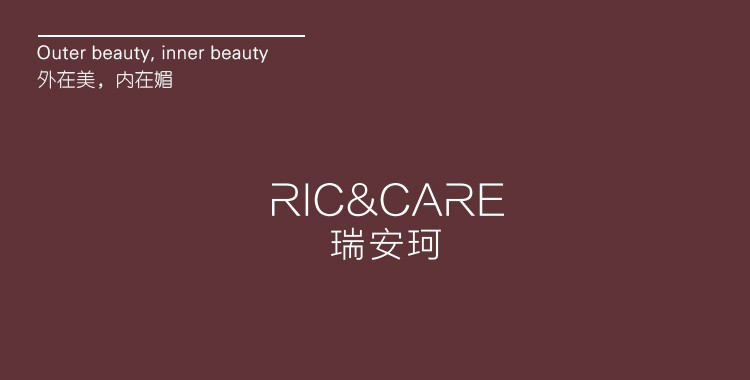 RIC&CARE瑞安珂首创私密护理精华,首批经销商火热招募中