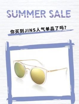 JINS睛姿夏日大促进行中,热卖单品你get了吗?