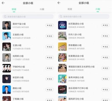 QQ音乐获《新周刊》最佳音频平台,打造备受Z世代喜爱的听觉胜地