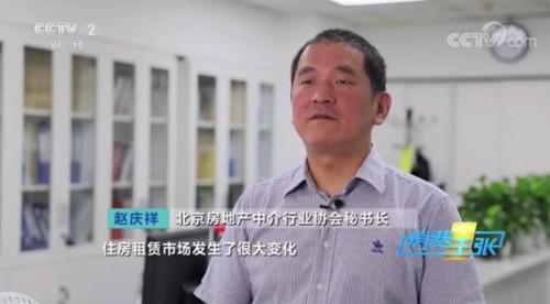 CCTV:上半年租赁市场陷入停滞,业主租金预期处低位