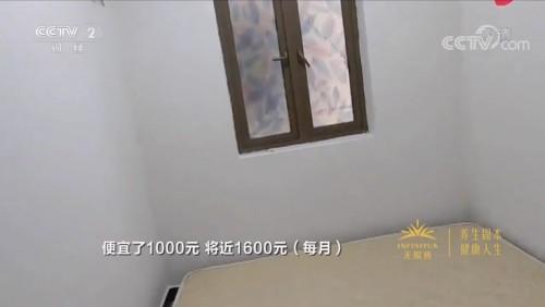 央視調查:租房市場降溫,業主調整預期成普遍之舉