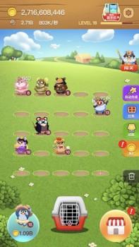 叠仓鼠——一个快乐的小游戏