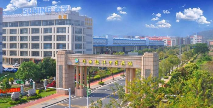 唯纳生产基地正式签约进驻华南现代中医药城