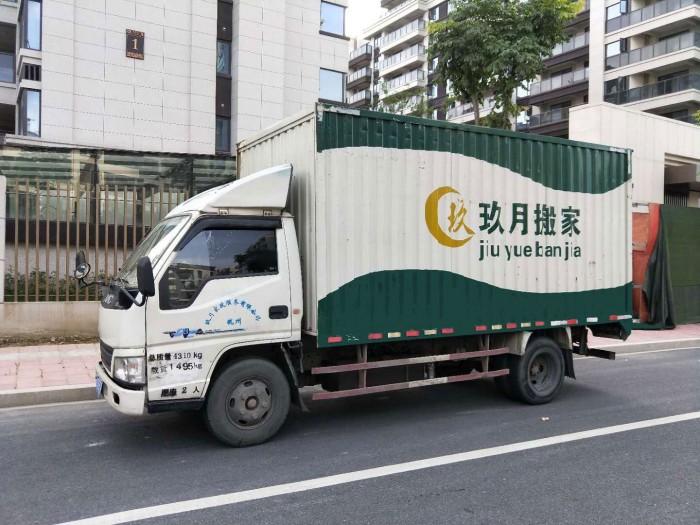 从广州到深圳路虽远,玖月搬家公司却拉近了我和她的距离