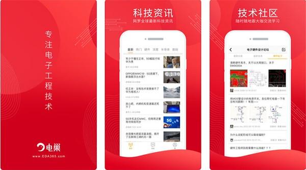 張玉滾:中國伏牛山區教育的啟明星