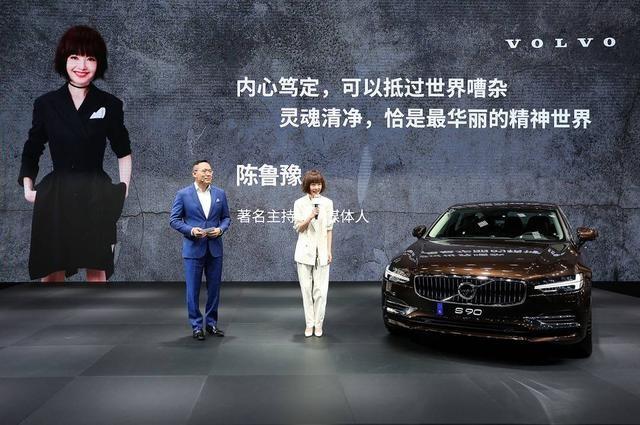 2020成都车展|袁小林:沃尔沃汽车即将在中国迎来百万车主