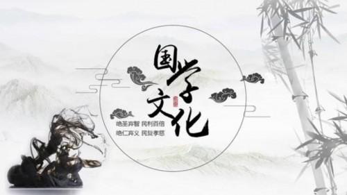 水滴老师国学易学课堂即将上线,点燃传统文化学习激情!