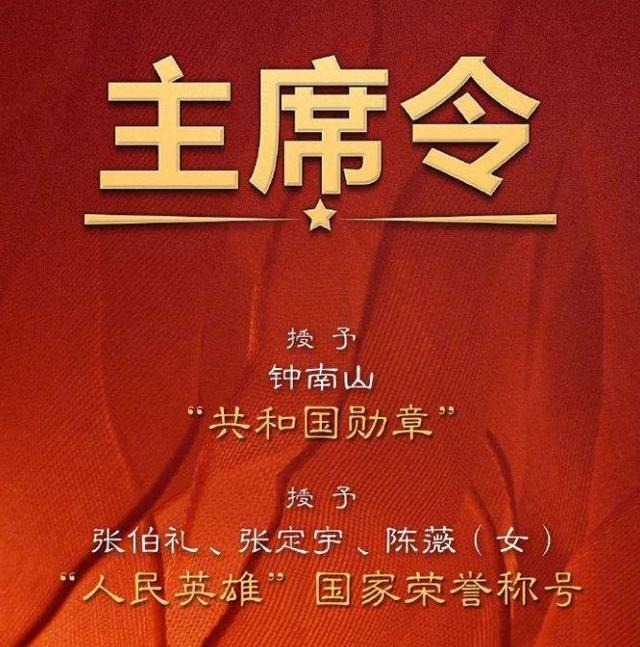 央视主持人阳光讲述采访钟南山的经历